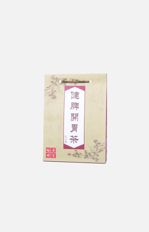 Chinese Herbal Digestive Health Tea