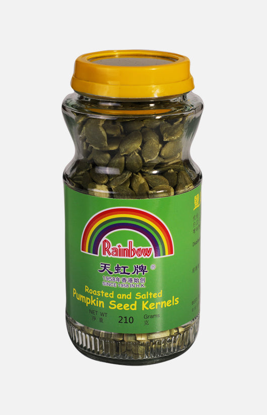 Rainbow Roasted and Salted Pumpkin Seed Kernels (210g)