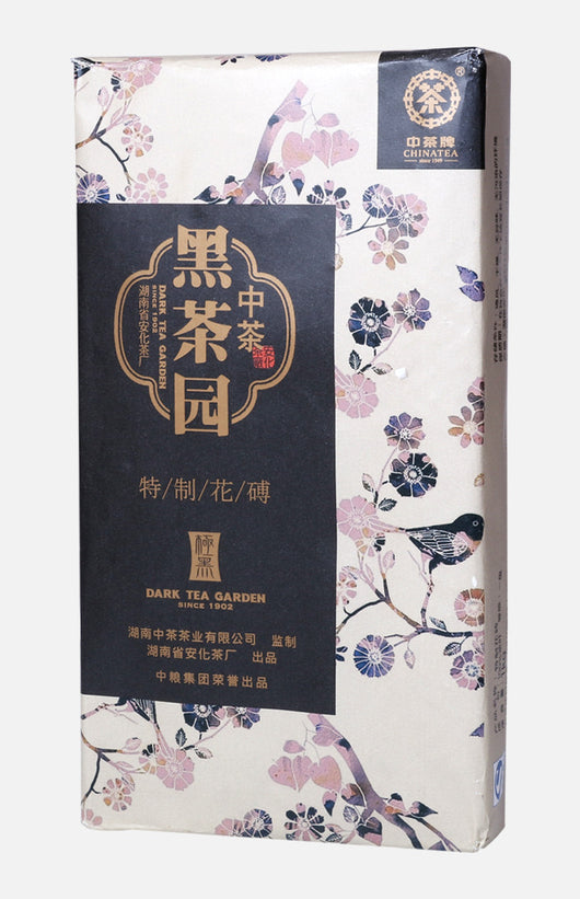 China Tea Dark Tea Garden Anhua Hua Brick  Tea (2012)(1kg)