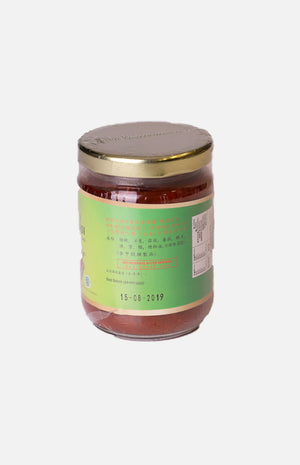 Mother Brand Sambal Pemuda