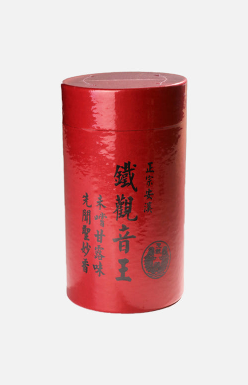 Tien-Kuan Yin Tea King (200g/tin)
