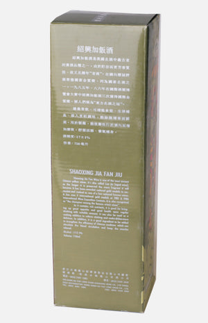 Gu Yue Long Shan 5-year Shaoxin Jia Fan Rice Wine 750ml