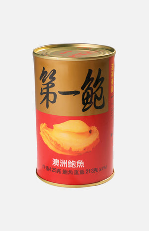 No.1 Abalone(1.5pcs) (425g/can)