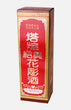 Pagoda Banquet Level Shaoxing Hua Diao Rice Wine 750ml
