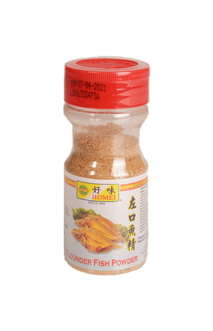 Homei Flounder Fish Powder