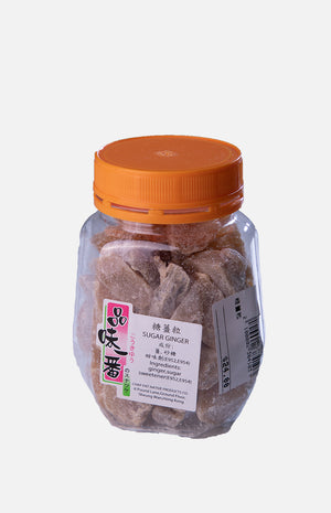 Preserved Sugar Ginger