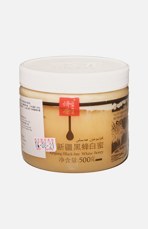 Xinjiang Black Bee White Honey