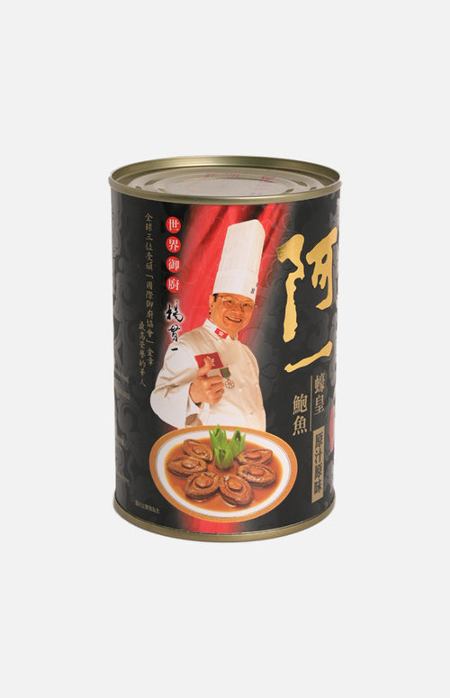 Ah Yat Braised Abalone in Brown Sauce(6Pcs./Can)