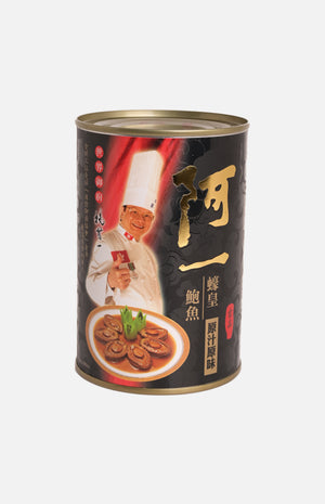 Ah Yat Braised Abalone in Brown Sauce(8Pcs./Can)