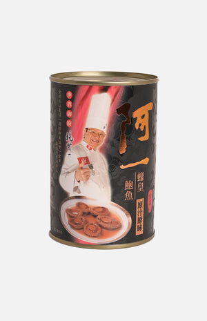 Ah Yat Braised Abalone in Brown Sauce(12Pcs./Can)