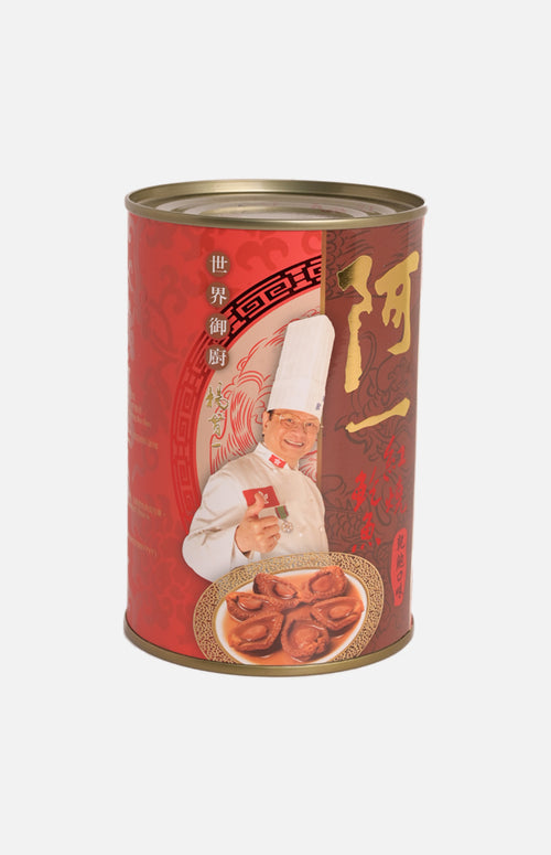 Ah Yat Braised Abalone Dry Abalone Flavor(6Pcs./Can)