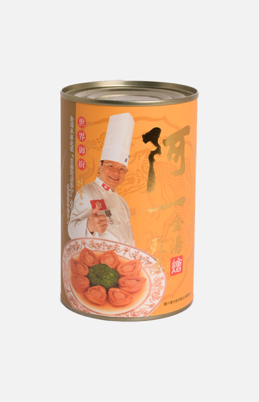 Ah Yat Braised Abalone in Supreme Sauce(6Pcs./Can)