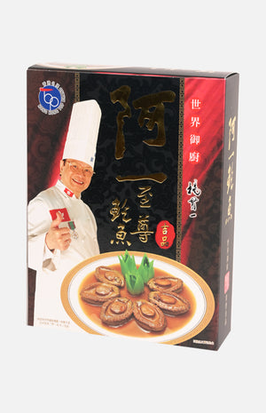Ah Yat Abalone in Oyster Sauce with Mushroom(6Pcs./Box)