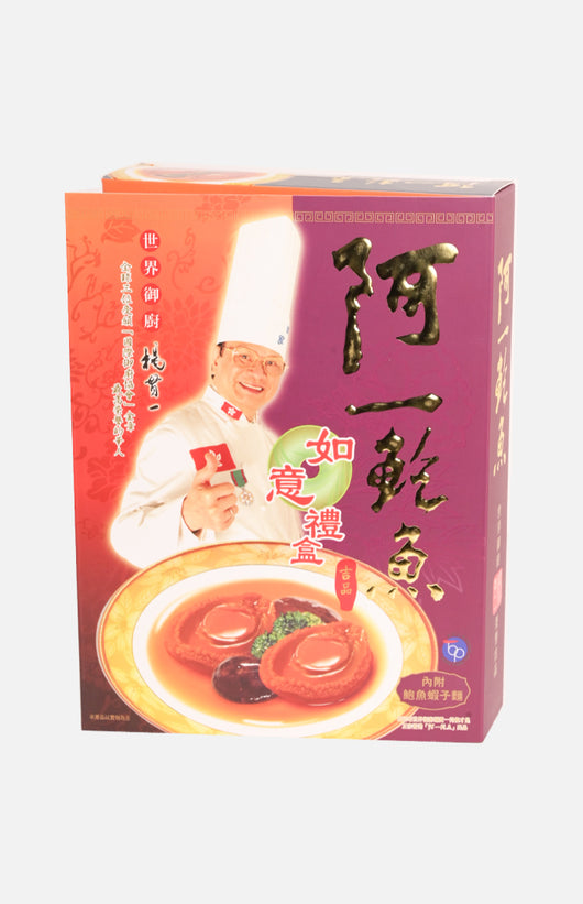 Ah Yat Abalone (Selected Gift Pack)
