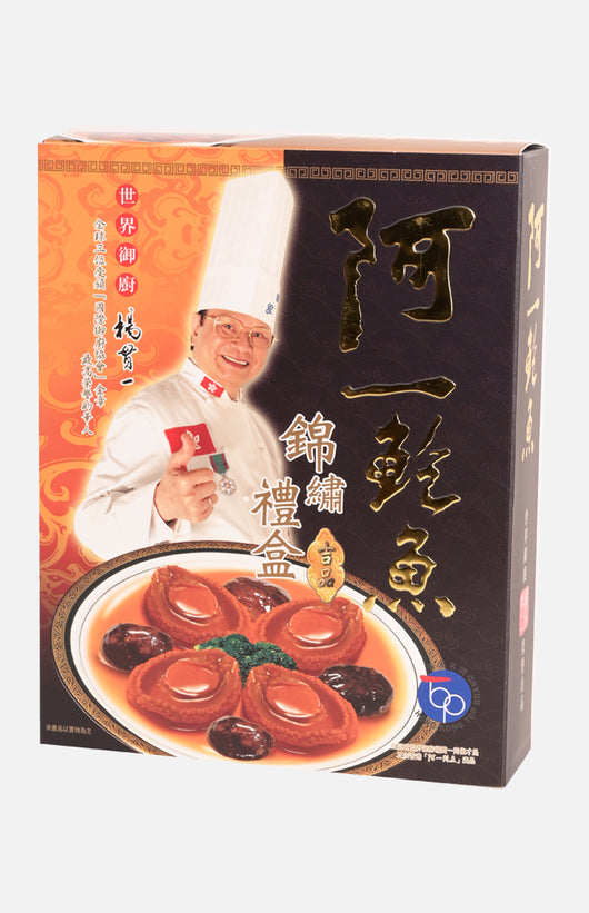 Ah Yat Abalone (Assorted Gift Pack)