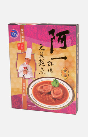 Ah Yat Braised Abalone with Dried Scallop in Brown Sauce (2Pcs./Box)