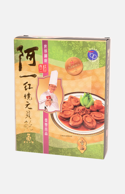 Ah Yat Braised Abalone with Dried Scallop in Brown Sauce(6Pcs./Box)