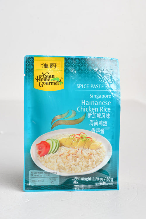 Hainan Chicken Rice Spice Paste