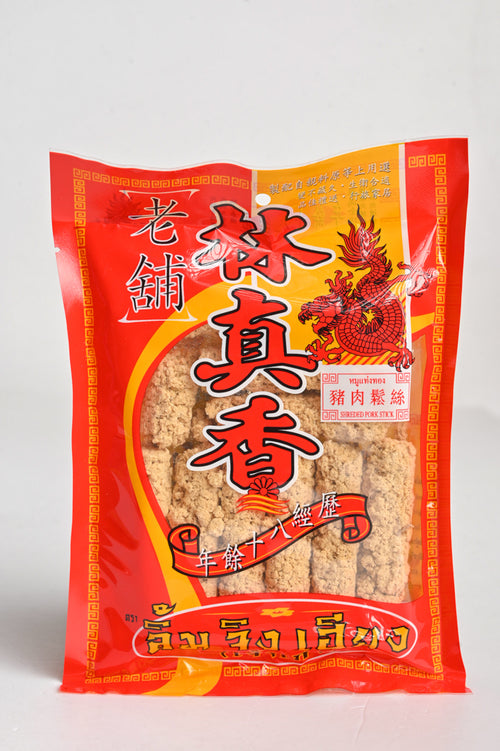 ''LCH'' Pork Cookies