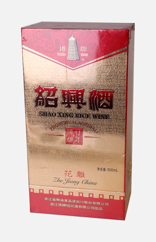 Pagoda 20-year Shaoxing Hua Diao Rice Wine 500ml