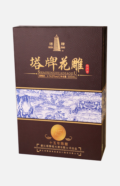Pagoda 15-year Shaoxing Hua Diao Rice Wine 500ml