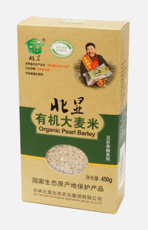 Beixian Brand Organic Pearl Barely (450g)