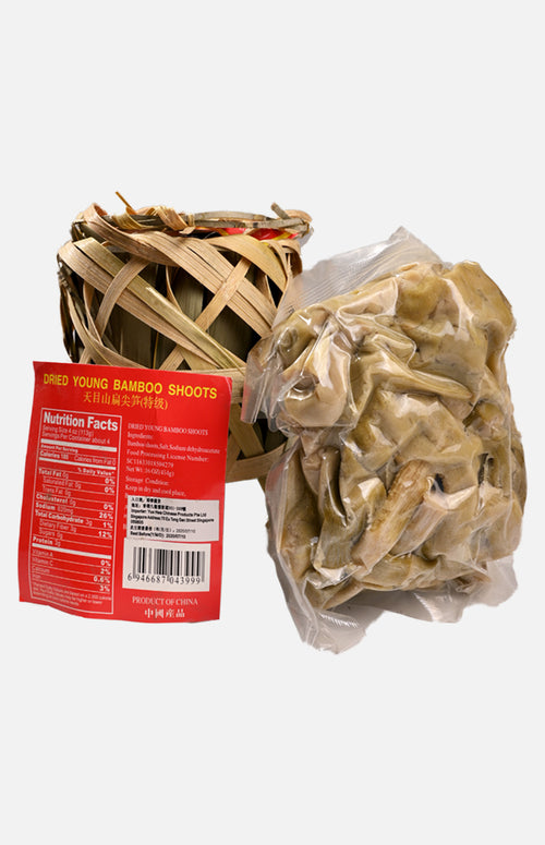 Dried Young Bamboo Shoots (Premium)