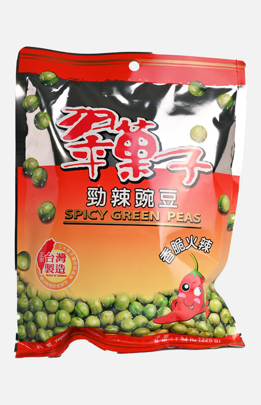 Spicy Green Peas