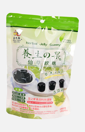 Herbal Jelly Gummy
