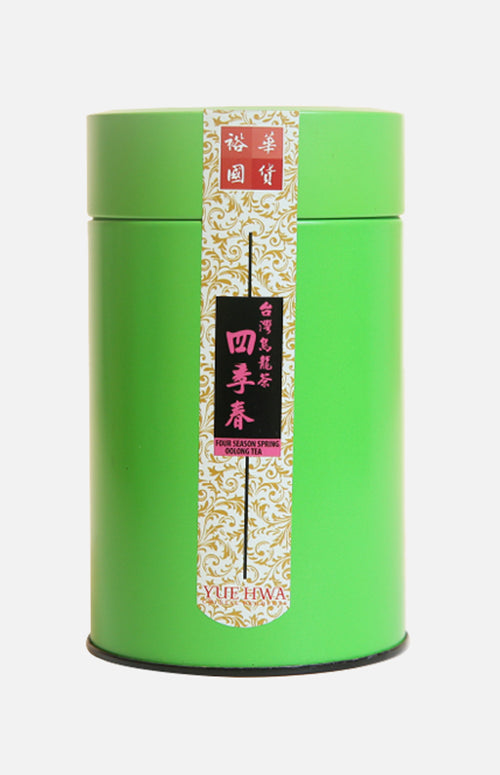 Yue Hwa Taiwan Four Season Spring Oolong Tea (150g/tin)