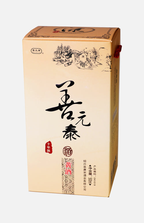 Tang Song 10-year Shaoxin Shan Niang Rice Wine 500ml