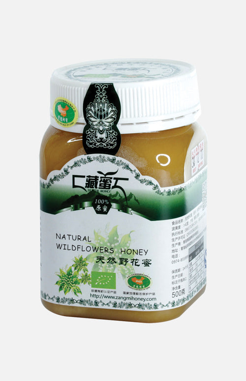 Qinghai Natural Wildflowers Honey (500g)