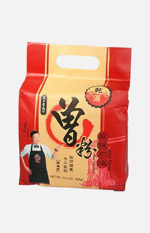 Tseng Rice Noodles-Spicy Flavor