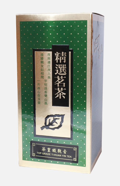 Orchid Top-Grade Ti Kuan Yin Tea (300g/tin)
