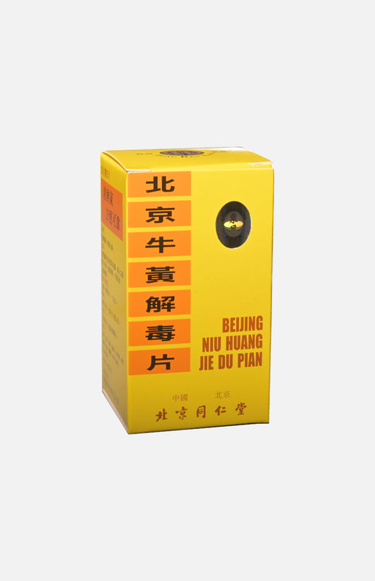 Beijing Niuhuang Jie Du Pian (Sugar Coated 100 Tablets)