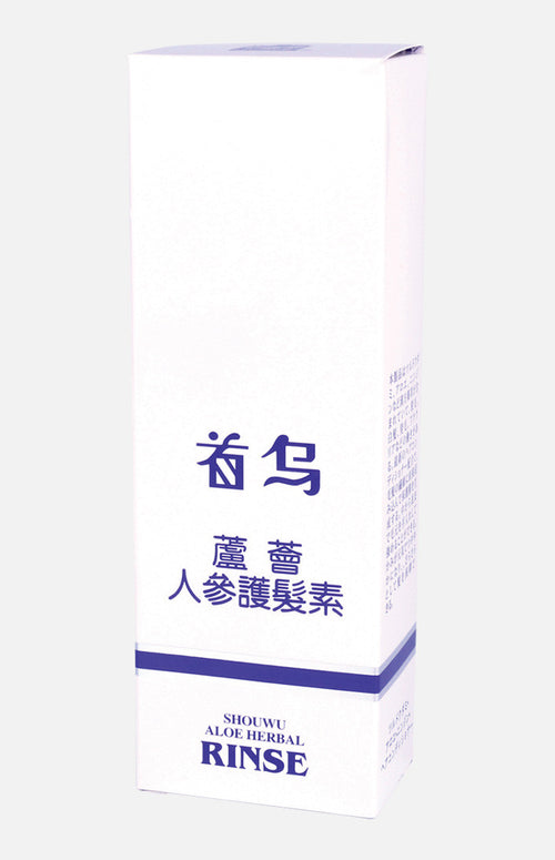 【Guihua】Polygonum Aloe Ginseng Hair Conditioner