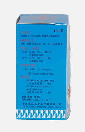 Tonsilitis Tablet