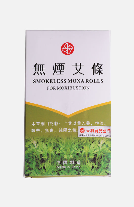 Tinley Smokeless Moxa Roll (5pcs)