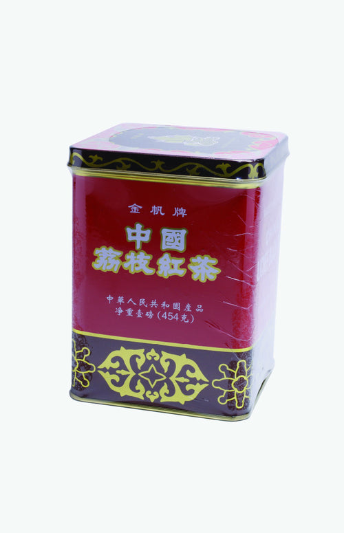 Gold Sail Brand Lichee Black Tea (1lb./tin)