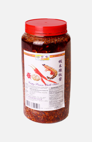 Homei Crispy Prawn Chilli Sauce