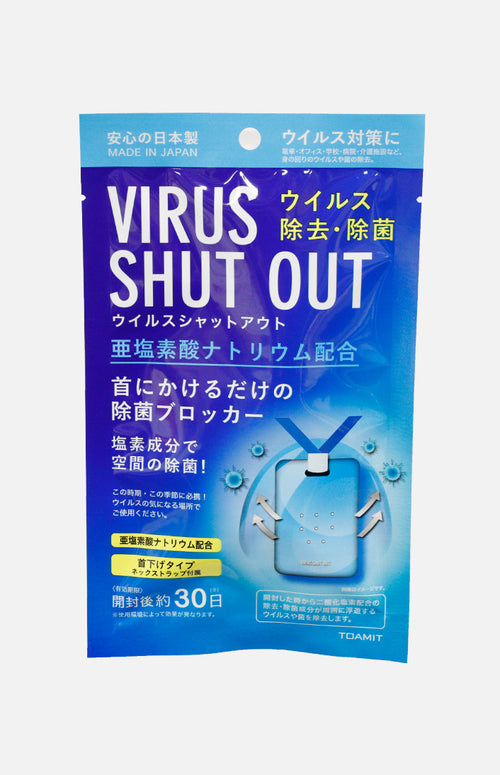 Virus Shut Out Pack
