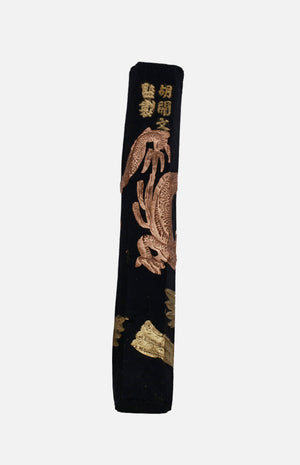 Hui Inkstick with Dragon & Phoenix Pattern (2 tael)