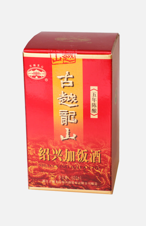 Gu Yue Long Shan 5-year Jia Fan Rice Wine 500ml (Porcelain Bottle)