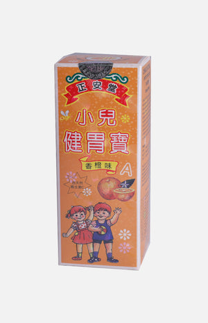 Ching On Tong Appetite For Children  (Orange Flavor)