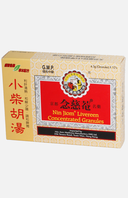 Nin Jiom Livereen Concentrated Granules (10 sachets)