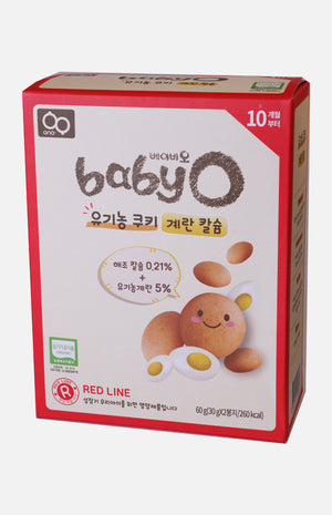Baby'O Organic Cookie (Egg+Calcium)