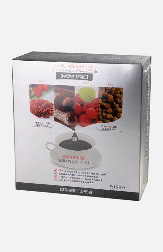NEW MILLENNIUM Warming and Enchancing Memory Tea