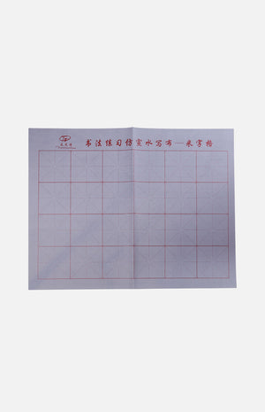 Water-writing Fabric with Grids