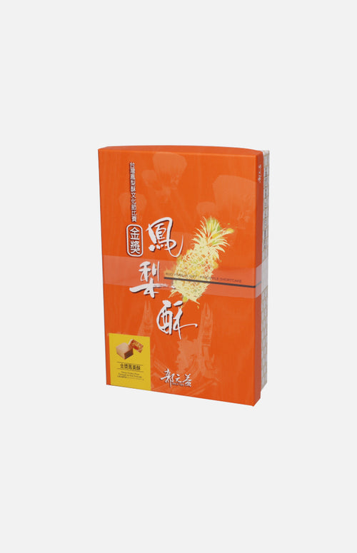 Kuo Yuan Ye Golden Prize Pineapple & Yolk Shortcake (10pcs)