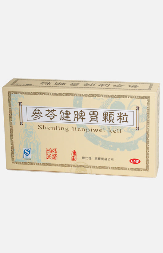 Shen Ling Stomach Invigorating Tea (10 saches)